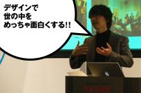 ドライブ代表芦谷正人のブログ